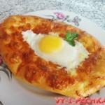 Хачапури по-аджарски адаптированный рецепт