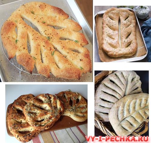 различные формы хлеба фугас